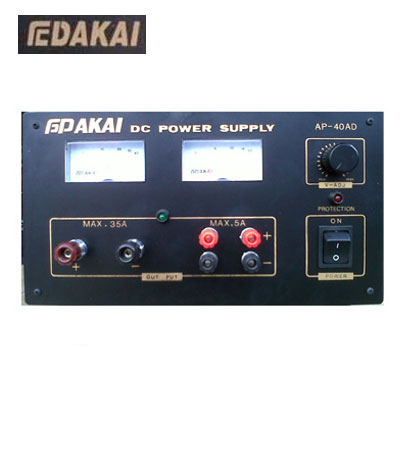 power-supply-dakai-40a